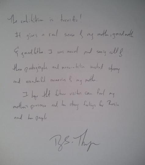 Роджер Томпсон о музее Маяковского. Фото предоставлено ГАУК «Мосгортур»
