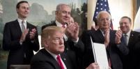 Дональд Трамп признал суверенитет Израиля над Голанами