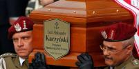 Великобритания обнаружила следы тротила на обломках самолёта Качиньского