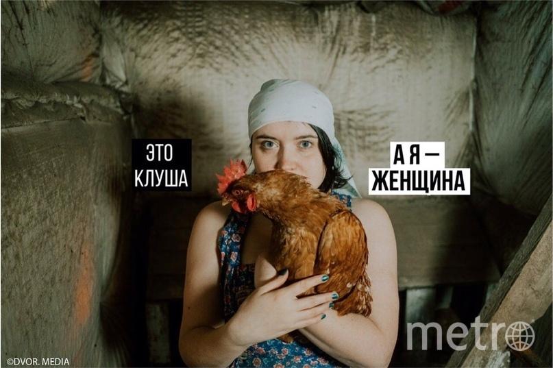 "Фотопроект ""Не тёлки и не шкуры"". Фото Фото предоставлено героями материала"