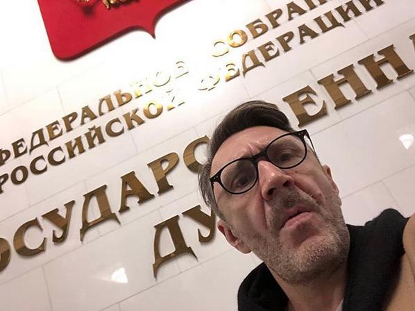 Сергей Шнуров. Фото Скриншот instagram.com/shnurovs/