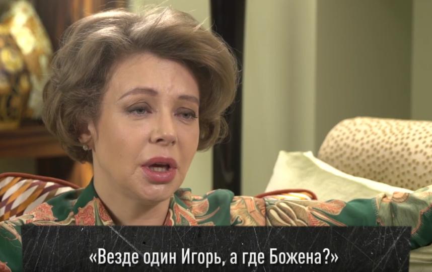 Божена Рынска во время интервью. Фото Скриншот Youtube