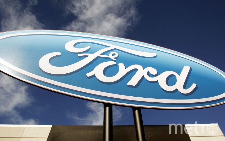 Ford прекратит производство легковых автомобилей в России к концу июня 2019 г. Фото Getty