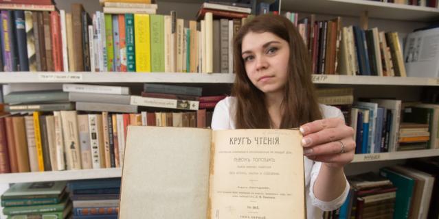 Екатерина Александрова.