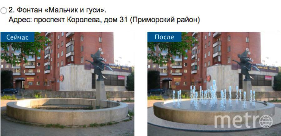 """Фонтан """"Мальчик и гуси"""". Фото администрация Санкт-Петербурга, """"Metro"""""""