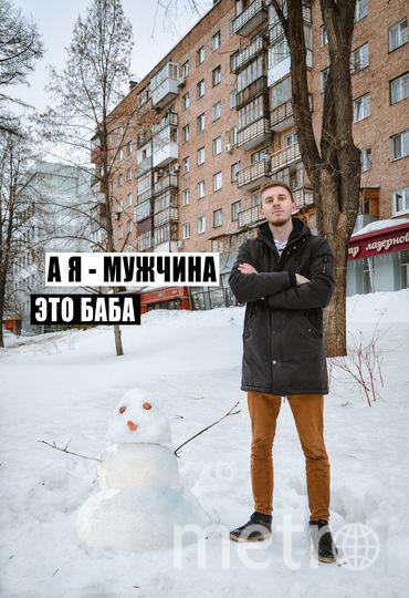 Социальный проект парней из Самары. Фото Алёна Евстратова