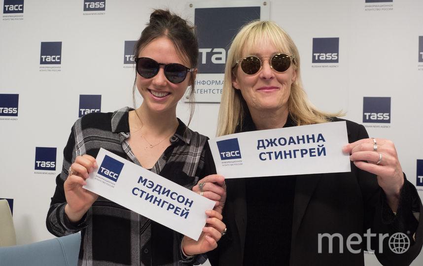 "Джоанна и Мэдисон Стингрей. Фото Святослав Акимов, ""Metro"""