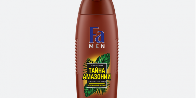 "Fa Men ""Тайна Амазонии""."