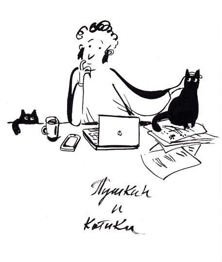 Пушкин и котики. Фото предоставлено Евгенией Двоскиной.