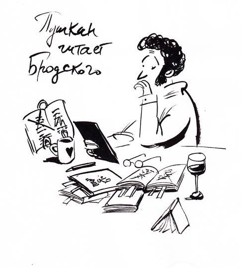 Пушкин читает Бродского. Фото предоставлено Евгенией Двоскиной.