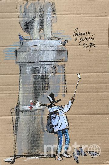 Пушки делает селфи на фоне памятника самому себе. Фото предоставлено Евгенией Двоскиной.