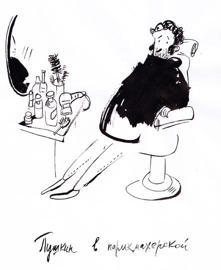 Пушкин в парикмахерской. Фото предоставлено Евгенией Двоскиной.