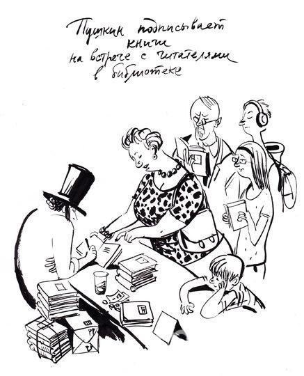 Пушкин на встрече с читателями в библиотеке.