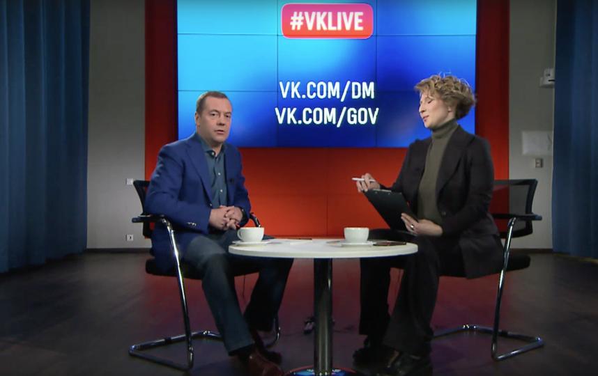 Дмитрий Медведев и Яна Чурикова. Фото Скриншот/vk.com/dmlive
