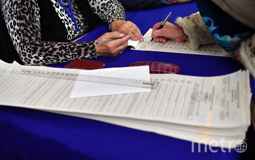 Избирательные участки будут работать до 20:00. Фото AFP