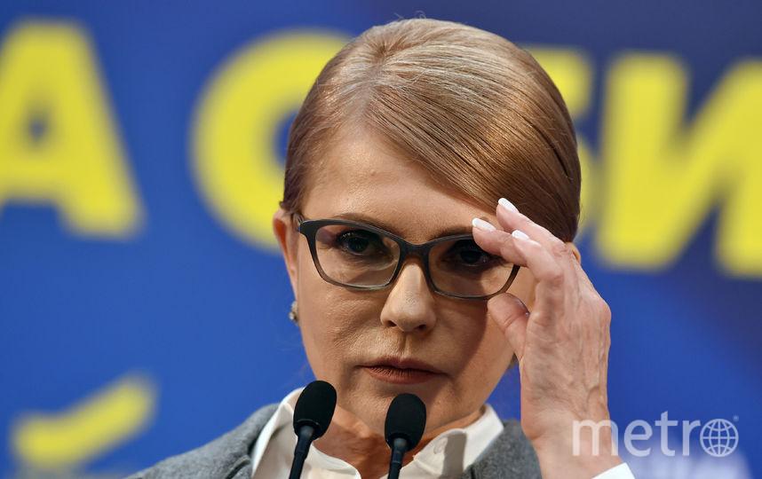 Юлия Тимошенко. Фото AFP