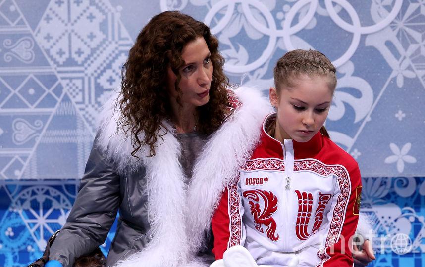 Этери Тутберидзе и Юлия Липницкая. Фото Getty