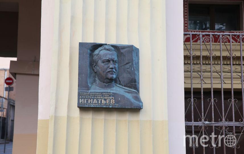 Мемориальная доска на доме. Фото Василий Кузьмичёнок
