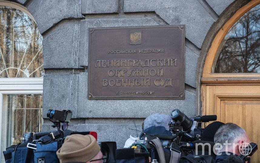 "Фото из зала суда над предполагаемыми террористами. Фото Святослав Акимов, ""Metro"""