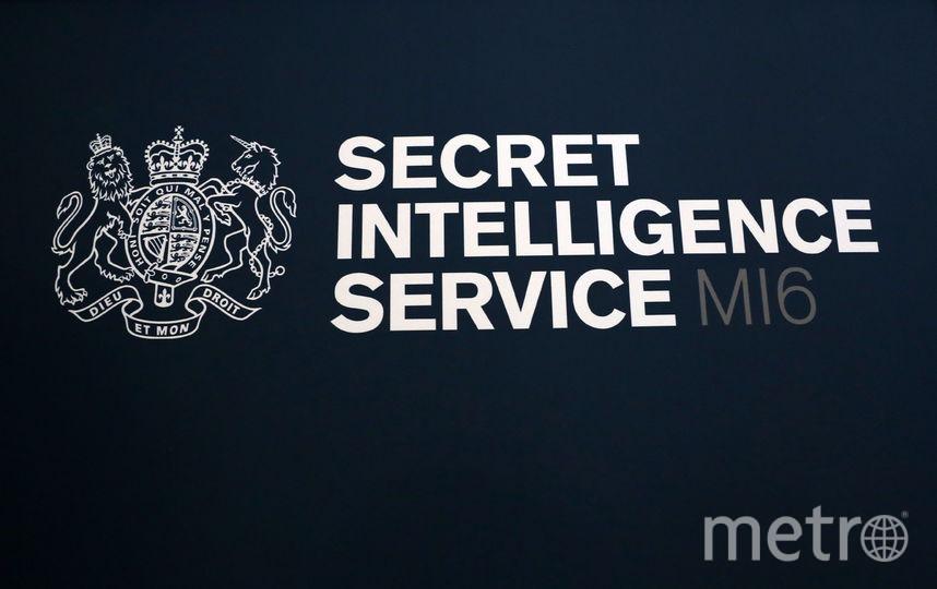 Секретная служба разведки Великобритании Ми-6. Фото Getty