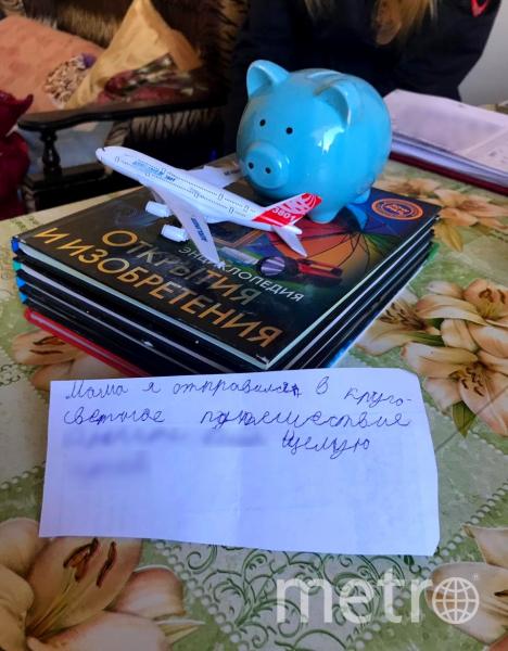 Записка, которую оставил мальчик. Фото 30.мвд.рф