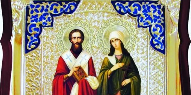 Киприан и Иустина.