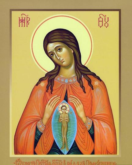 """Икона Божьей Матери """"Помощница в родах"""". Фото Instagram @prav_molitva"""