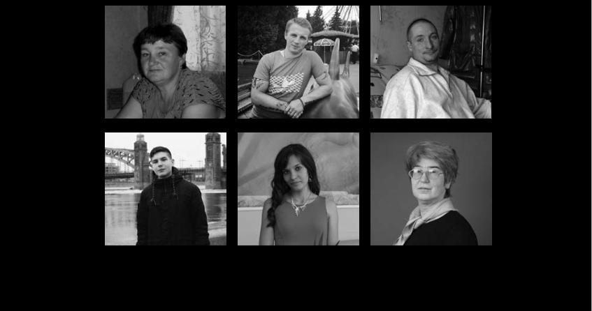 """Это те, кто погиб в теракте в метро Петербурга. Фото скриншот книги памяти метрополитена, """"Metro"""""""