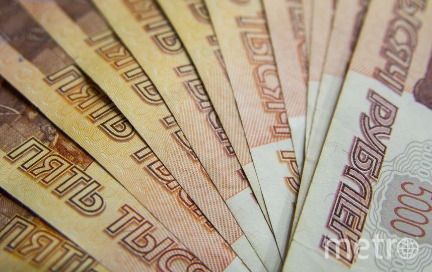 Деньги москвич прятал в нише дивана. Фото Pixabay