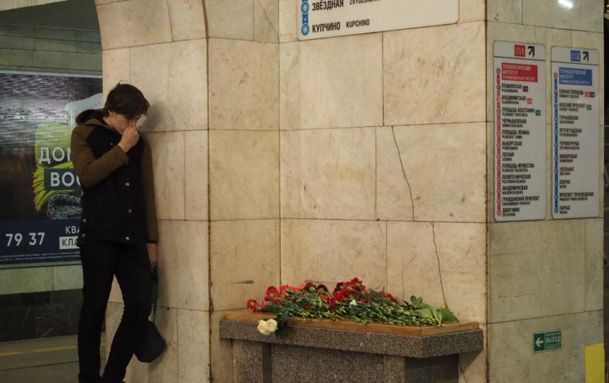 """В Петербурге почтили память погибших в результате теракта в метро. Фото Святослав Акимов., """"Metro"""""""