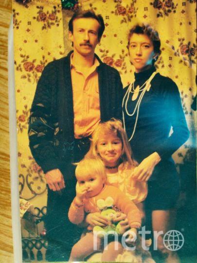 """Конкурс. Семья сейчас и семья 20 лет назад. Фото """"Metro"""""""