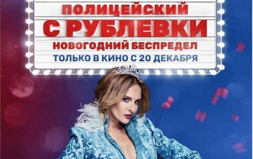 Архив из соцсетей. Фото instagram.com/sofiacastanova