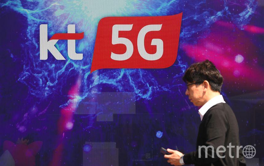 Страна станет  первой в мире, где на национальном уровне запускается сеть мобильной связи нового поколения 5G. Фото AFP