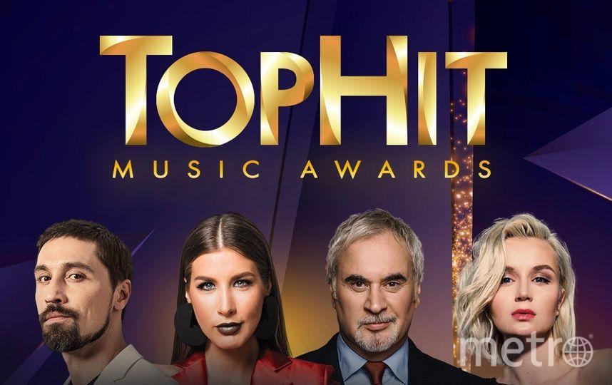 "Премия ""Top Hit Music Awards"" пройдёт 10 апреля. Фото Предоставлено организаторами"