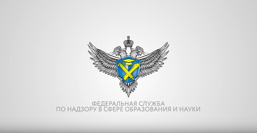 Кадр из видеорекомендаций по подготовке к ЕГЭ. Фото скриншот youtube.com/watch?v=d8DgHOnzFxg