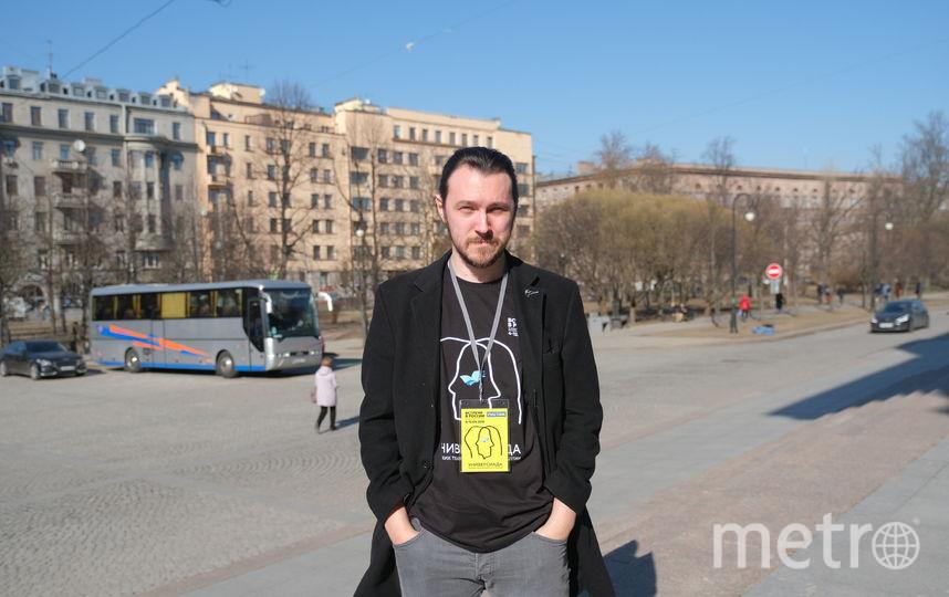 """Пётр Казук, студент белорусской академии искусств. Фото """"Metro"""""""