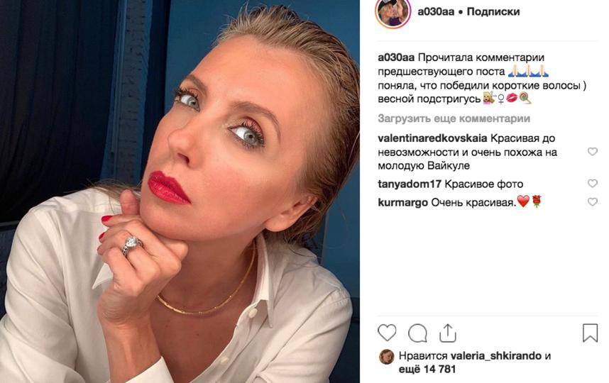 Светлана Бондарчук, фотоархив.