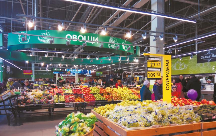 """Новый экспериментальный супермаркет """"Перекресток"""". Фото """"Metro"""""""