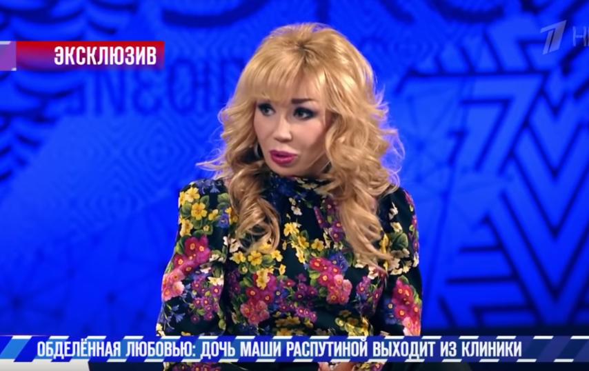 Маша Распутина. Фото Скриншот Youtube