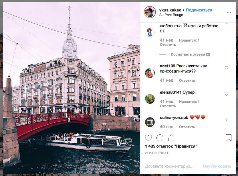 """Скриншоты Instagram. Фото """"Metro"""""""