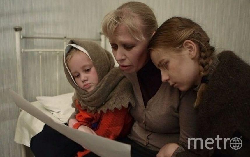 Кинолента рассказывает о жизни детей в блокадном Ленинграде. Фото news.yandex.ru