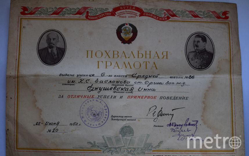 Школу Инна Семеновна закончила с медалью. Фото из семейного архива