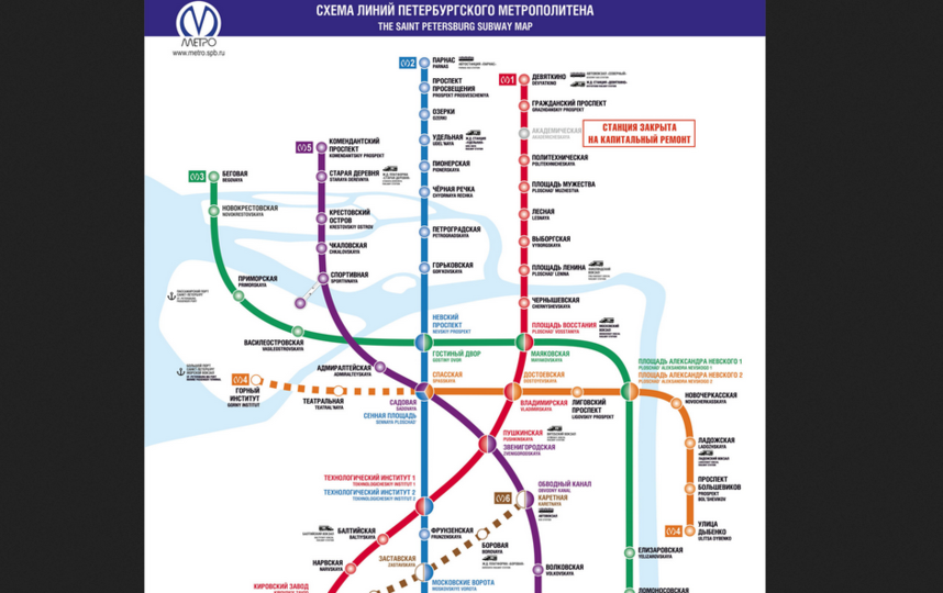 В Петербурге к 2032 году запустят 29 новых станций метро.