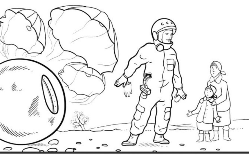 """Сделав виток вокруг шара земного, Сто восемь минут проведя в корабле, Вернулся в страну невредимый, живой он, Раздвинув границы дорог на Земле. Фото """"Metro"""""""