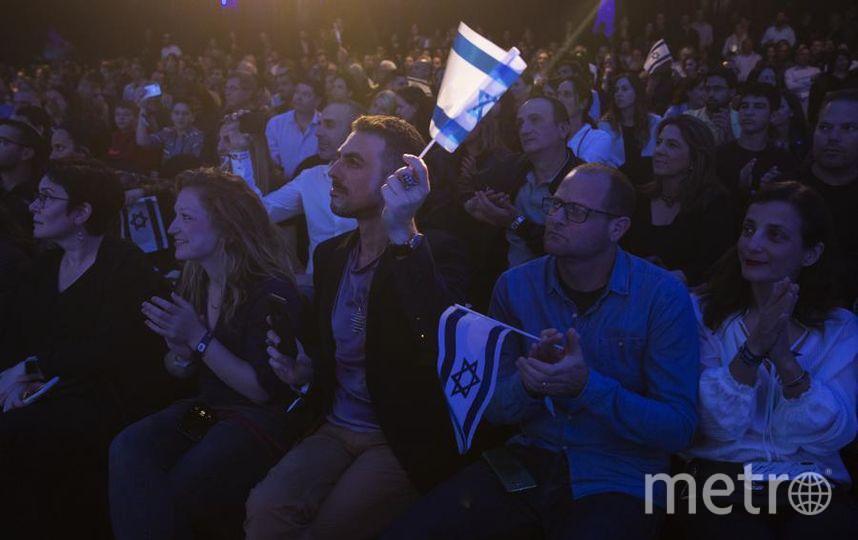 Так наблюдали за прилунением израильского аппарата. Фото Getty