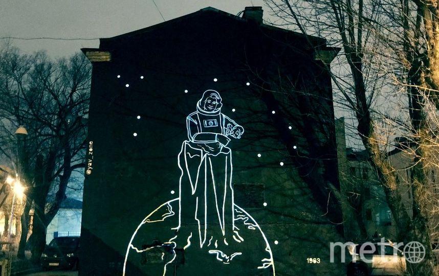 Граффити с Валентиной Терешковой в Петербурге. Фото yav_zone, vk.com