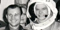 Москвичи рассказали, чем занимались в День покорения космоса
