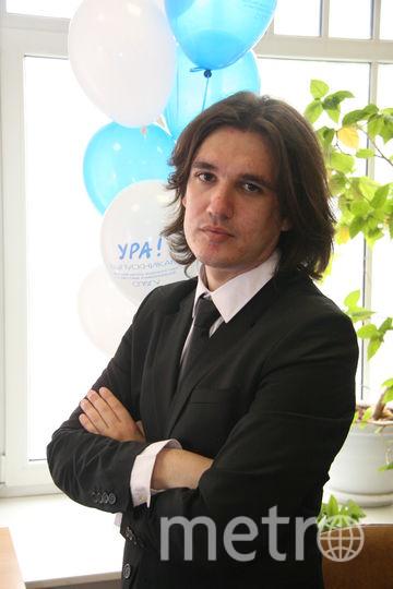 "Михаил Садчиков-младший. Фото ""Metro"""