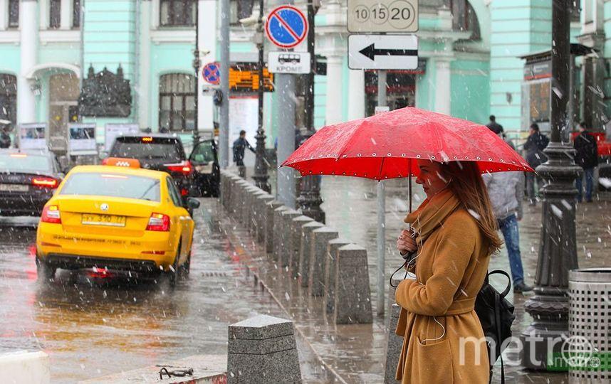 Дождь, снег и сильный ветер ожидают москвичей в выходные. Фото Василий Кузьмичёнок