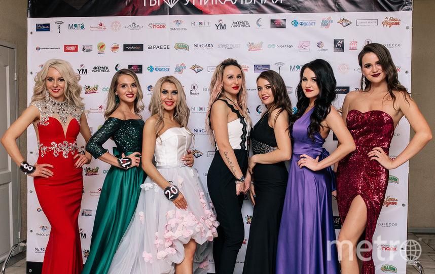 Оксана Зотова выступала под номером 20. Фото Яна Терехова/Instagram/yanaterekhova